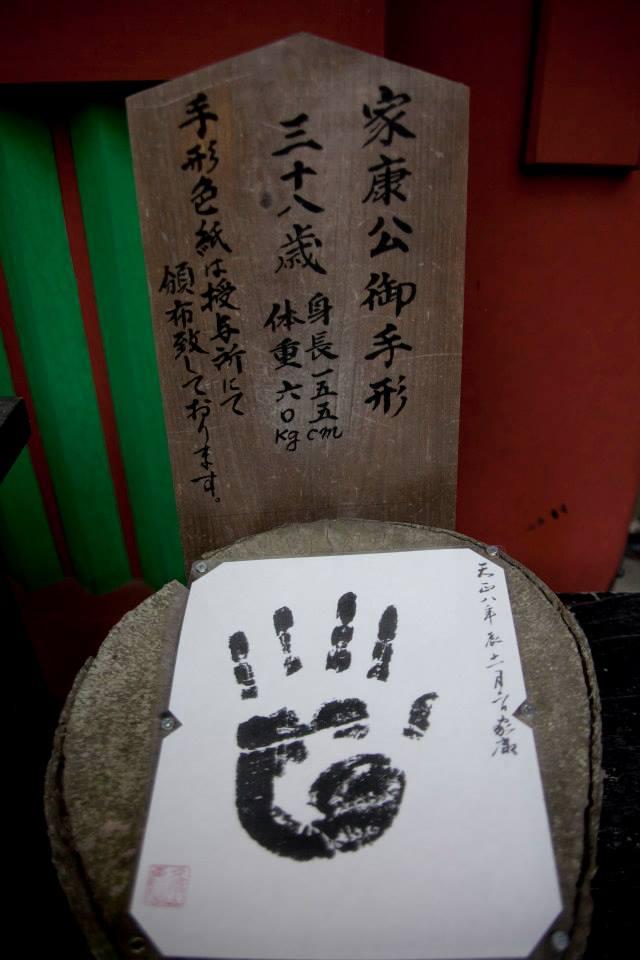 9515d1eca334 彰の気まぐれ日記 : Akira Note ツアー開始~いきなりのオフ!
